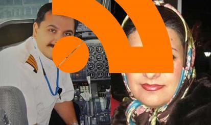 اشد مجازات برای قاتل پسر و عروس نماینده سابق مجلس