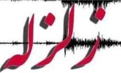 زلزله چهار و سه دهم ریشتری مازندران را لرزاند