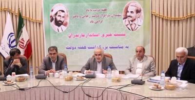 استاندار مازندران در نشست با خبرنگاران: بر طبق شعار اعتدال عمل کردم