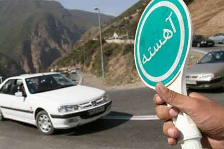 جریمه ۵۰ هزار تومانی برای شیشه دودی غیرمتعارف خودرو