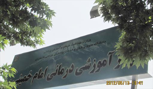 نام دستگاههای بدهکار به شهرداری ساری اعلام شد