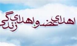 نجات جان ۷ بیمار با اهدای عضو جوان ۲۲ ساله خراسانی