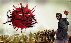 به مناسبت هفته دفاع مقدس: 15 فیلم سینمایی به روی آنتن شبکه تبرستان مازندران میرود