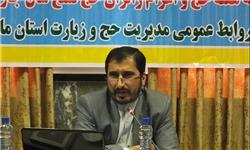 مدیر حج و زیارت مازندران خبر داد:  آغاز ثبتنام حج عمره مفرده از اول آذر ماه