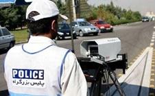 جریمه ۴۰۰ هزار ریالی برای پلاک ناخوانا خودروها