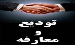 استاندار جدید مازندران پنجشنبه معارفه میشود