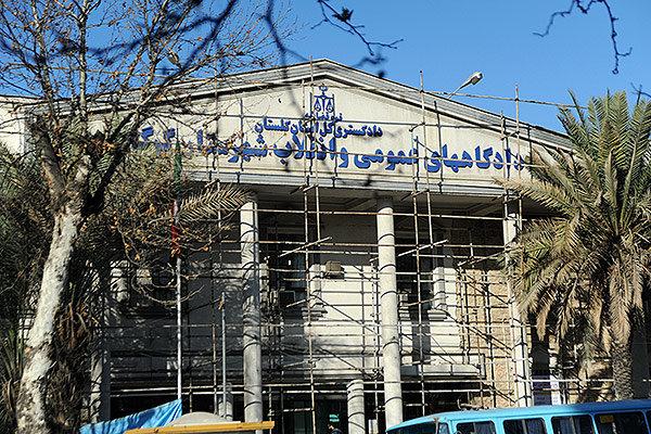 ابهام در خصوص صحت مرمت ساختمان تاریخی دادگستری گرگان