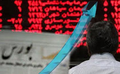 دو توصیه یک کارشناس بازار سرمایه به سهامداران