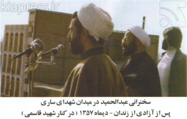 18 دی ساری زرین ترین برگ از شناسنامه ی انقلاب اسلامی در مازندران؛