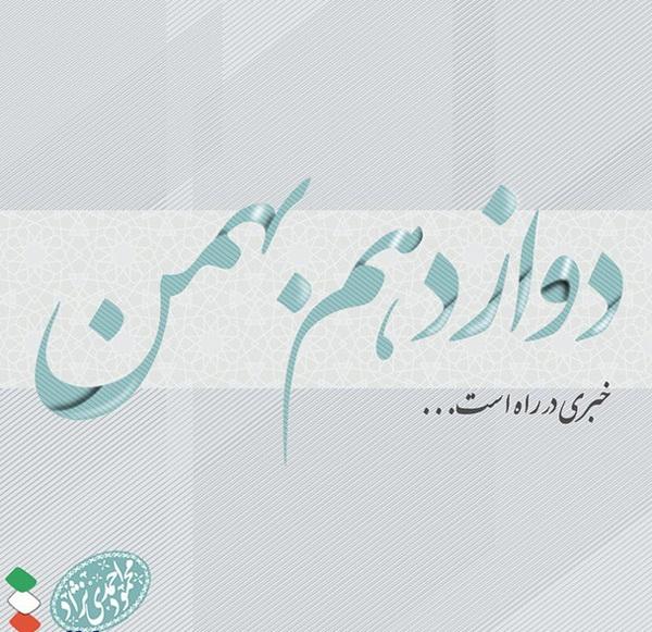 عکس معنادار احمدی نژاد در اینستاگرام