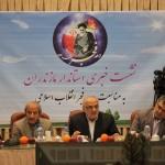 استاندار مازندران خبر داد :عملیاتی شدن 62هزار میلیارد ریال طرحهای سرمایه گذاری در استان
