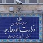 ۵۰ نفراز مازندرانی های متخلف حقوق شهروندی در ترکمنستان زندانی هستند
