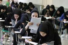 آزمون کارشناسی ارشد رشته های گروه پزشکی در استان مازندران برگزار شد
