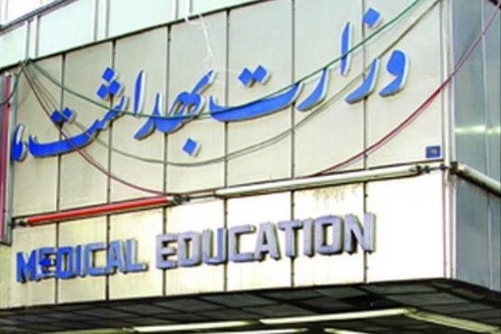 افتتاح ۹۳۰ پروژه بهداشتی، درمانی، آموزشی، ورزشی و رفاهی در هفته دولت