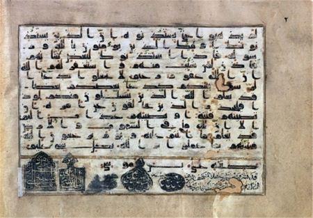 دست خط متبرک امام رضا (ع ) + عکس