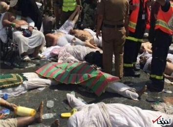 اسامی چهار زائر گیلانی کشته شده در حادثه منا اعلام شد