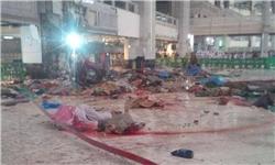 شمار جان باختگان ایرانی حادثه مکه به ۸ نفر افزایش یافت + اسامی جانباختگان