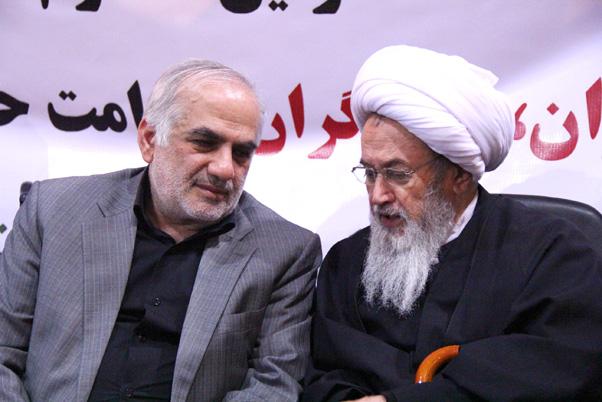 پیام مشترک نماینده ولی فقیه و استاندار مازندران به مناسبت حادثه منا
