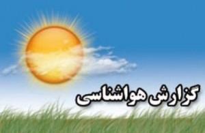 ادامه ناپایداری در آسمان مازندران