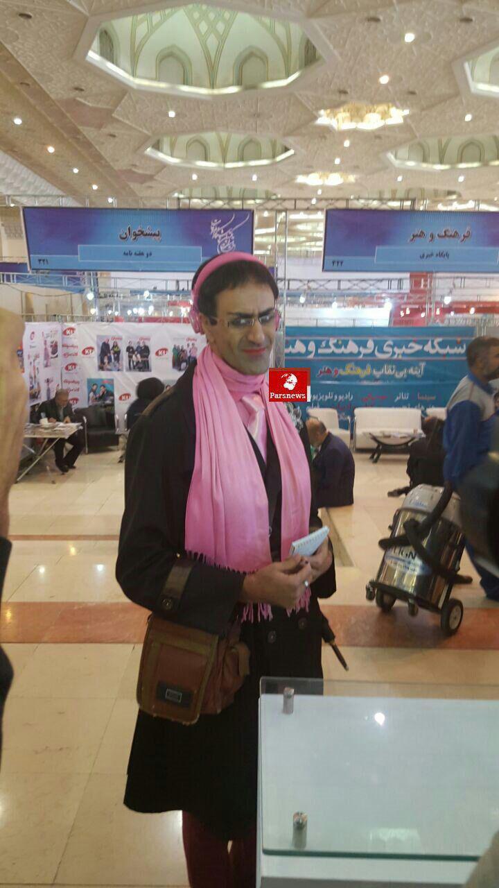 مردزن نما در نمایشگاه مطبوعات! + عکس