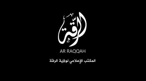 اعدام فجیع اسیر روس به دست داعش/تصاویر ۱۸+