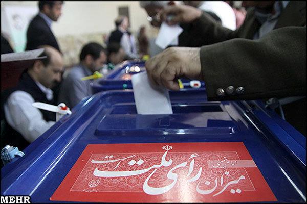 آخرین آمار کاندیداهای انتخابات در مازندران/ مجلس شورای اسلامی وخبرگان