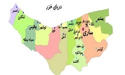 اسامی نامزدهای تأیید و ردصلاحیتشده حوزه انتخابیه استان مازندران+جدول
