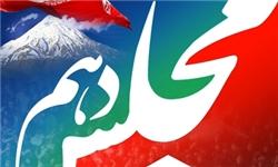 قطار انتخابات وارد ایستگاه تبلیغات شد / بایدها و نبایدهای تبلیغات انتخاباتی