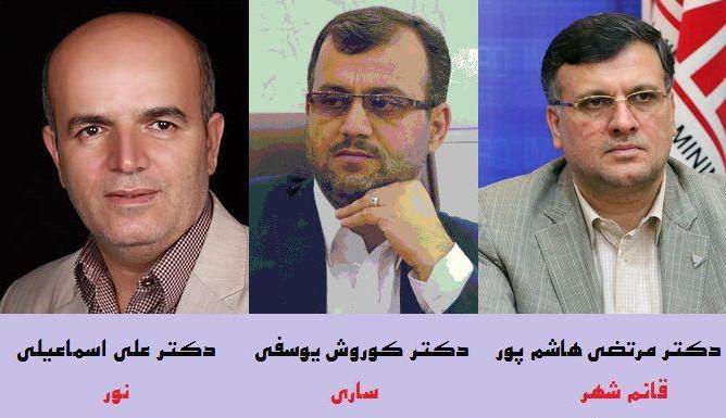 بازگشت ۳ نفر به رقابت های انتخاباتی در مازندران
