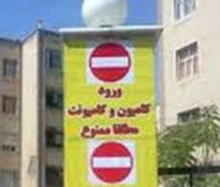 خودروهای سنگین ترددشان در محورهای مازندران ممنوع شد