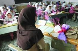 ابلاغ جزییات افزایش حقوق معلمان