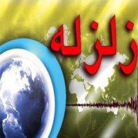 جزئیات زلزله کرمانشاه