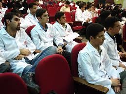 منابع آزمونهای پزشکی تا سه سال آینده تغییر نمیکنند