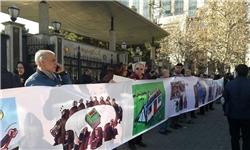متقاضیان مسکن مهر مقابل بانک مرکزی تجمع کردند