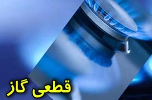 مردم مازندران همچنان در خوف قطع گاز
