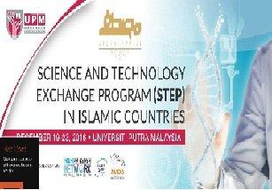 بررسی وضعیت فناوری نانو با حضور ۳۰ دانشمند جهان اسلام