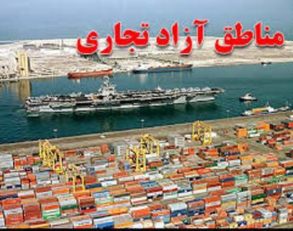 افزایش صادرات کالاهای تولیدی در مناطق آزاد کشور