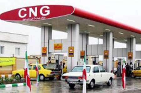 افزایش ۳۲ درصدی قیمت گاز CNG از اول خرداد