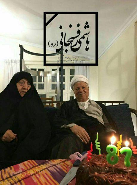 عکسی دیده نشده از آخرین جشن تولد آیتالله هاشمی(ره) در کنار همسرش