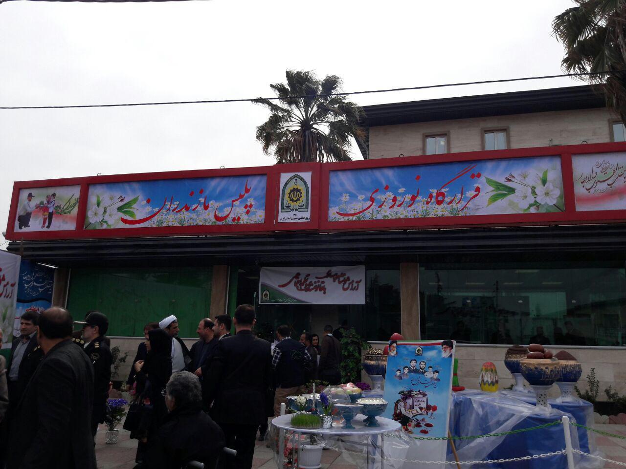 افتتاح قرارگاه نوروزی پلیس مازندران در ساری