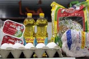 اعلام قیمت کالاهای اساسی شب عید در مازندران