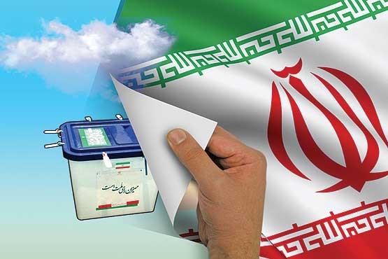 ۹۴ داوطلب انتخابات شوراهای اسلامی شهرهای مازندران رد صلاحیت شدند