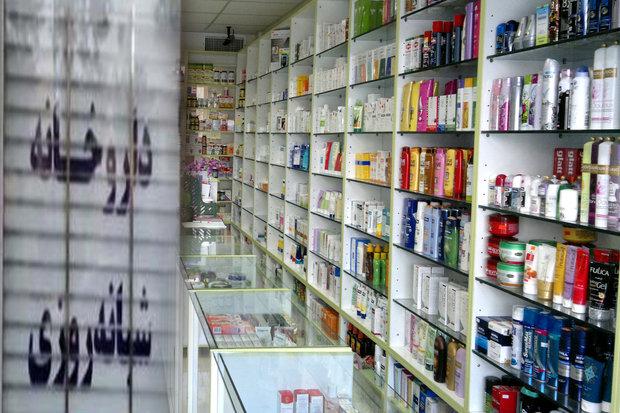 آخرین وضعیت پرداخت مطالبات داروخانههای سراسر کشور توسط سازمانهای بیمهگر + جدول