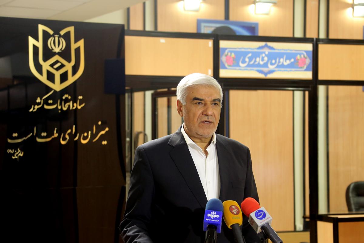 آغاز نام نویسی داوطلبان انتخابات ریاستجمهوری از ۲۲ فروردین