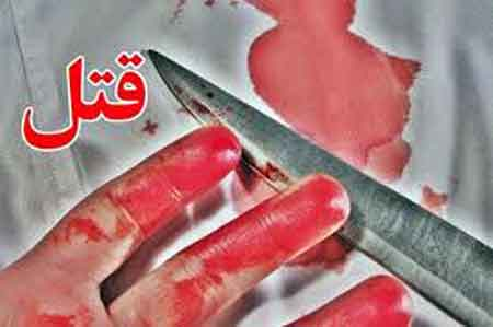قتل نوجوان ساروی به علت نامعلوم /دستگیری قاتل