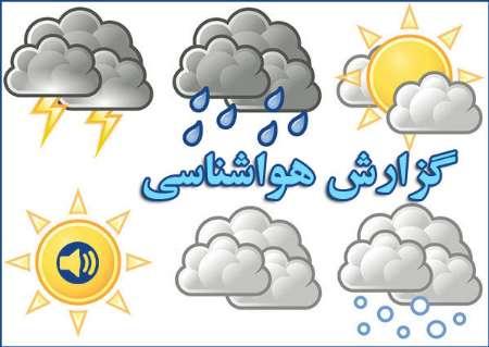 وضعیت جوی مازندران روز جمعه ۱۰ بهمن ماه صاف تا قسمتی ابری همراه با افزایش دما
