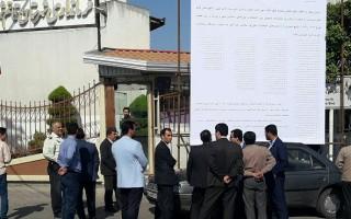 اعتراض کاندیداهای شورای شهر قائمشهر به تخلفات در برگزاری انتخابات
