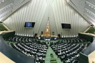 آغاز نشست علنی امروز مجلس با ۵۵ صندلی خالی