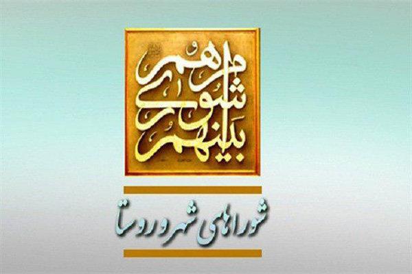 اعضای هیأت رئیس شورای شهر ساری انتخاب شدند