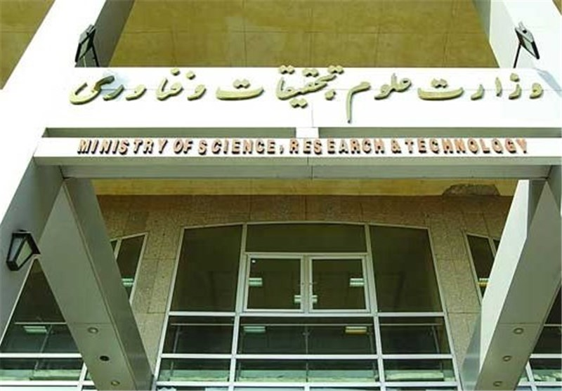 احتمال معرفی سرپرست وزارت علوم از سوی روحانی در جلسه امروز مجلس